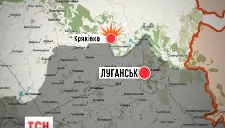 Один украинский солдат погиб во время атаки боевиков на Луганщине
