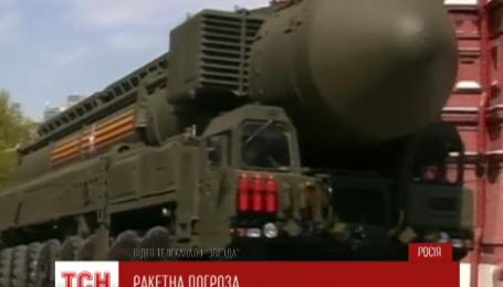 НАТО вважає заяви Путіна про нові ракетах «небезпечним брязкотом ядерною зброєю»
