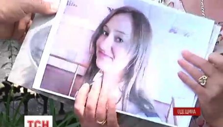 В Одесі вже понад тиждень шукають зниклу дев'ятикласницю