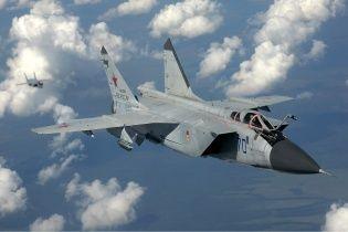 В Сети появилось видео первых минут после падения российского истребителя Миг-31