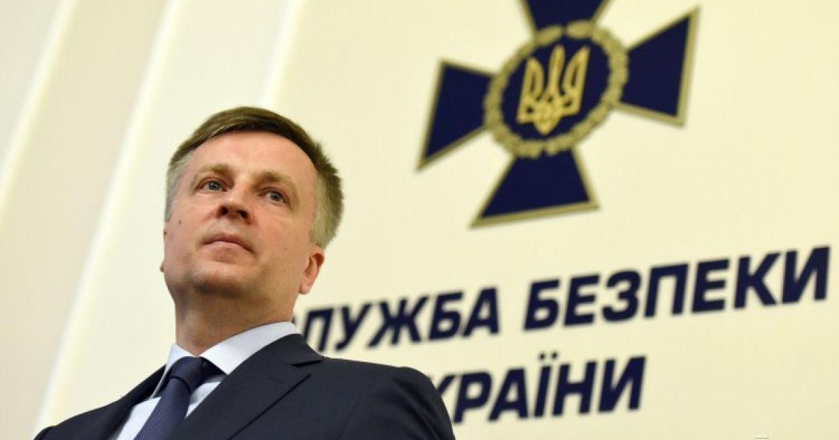 Тайны Наливайченко: работа в офшорах и элитные квартиры его семьи