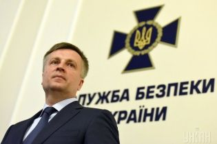 Екс-голова СБУ Наливайченко відмовився від статусу учасника АТО