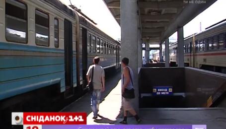 У Дніпропетровській та Запорізькій областях подорожчає проїзд у приміських поїздах
