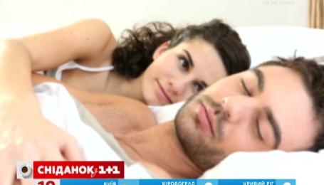 Должны ли быть секреты между супругами
