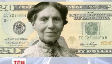 На доларових купюрах з'являться зображення жінок