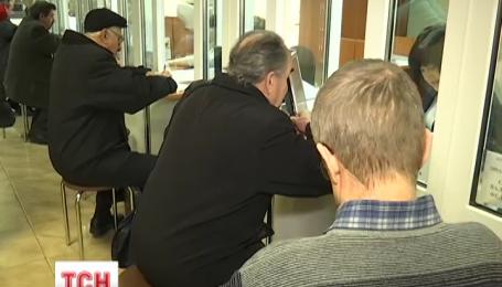 Розенко рассказал, как будет действовать новая накопительная пенсионная система