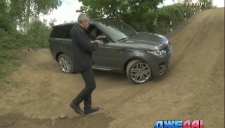 Британцы научились водить авто с помощью смартфона