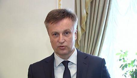 Наливайченко прокомментировал свою отставку