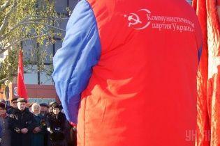 """В Запорожье сторонники СССР отпраздновали 1 мая под """"пустыми"""" красными флагами"""