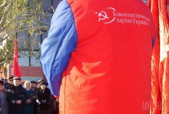 Комуністична партія продовжує збирати мільйонні внески попри багаторічні судові тяганини щодо її заборони