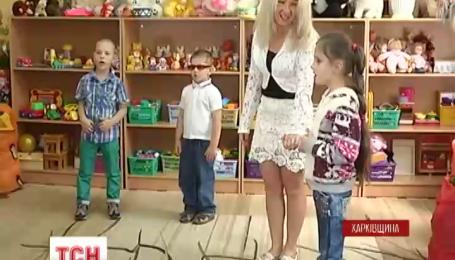 На Харківщині закривають дитсадки для дітей із вадами зору та слуху
