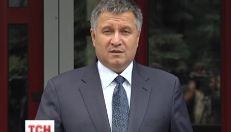 Аваков підписав наказ про розформування добровольчої роти спеціального призначення «Торнадо»