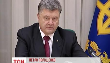 Порошенко раскритиковал работу ведомства под руководством уже уволенного Наливайченко