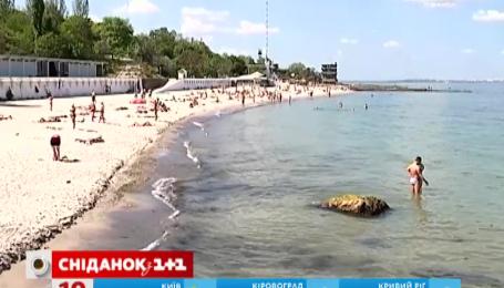 Только 1% украинцев поедут этим летом в отпуск за границу