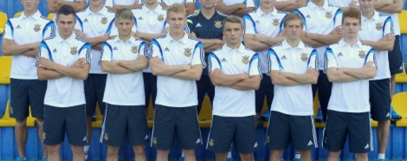 Збірна України розпочинає підготовку до футбольного Євро-2015