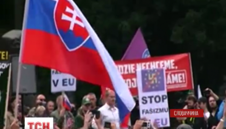 У Братиславі пройшли антимігрантські протести
