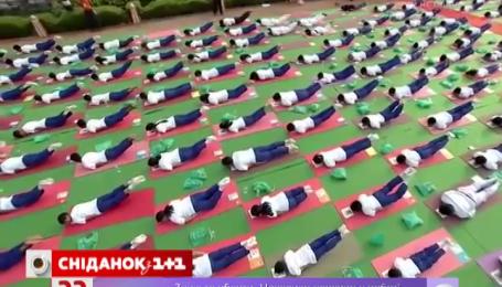 Наймасовіше заняття з йоги зібрало 35 тисяч людей одночасно