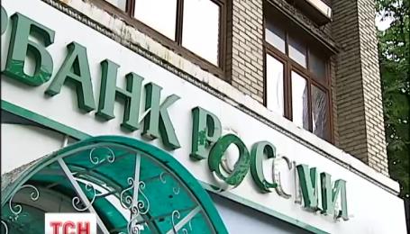 Підрив двох відділень Сбербанку Росії в міліції назвали хуліганством