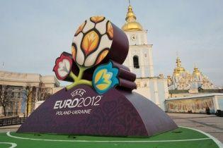 В бюджете-2016 нет средств на погашение долгов по Евро-2012