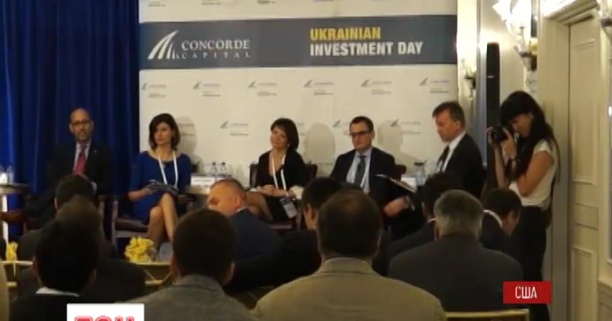 Инвесторы вновь оценили Украину на двойку
