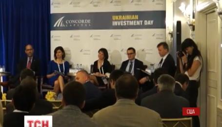 Украина активно начала искать инвесторов за рубежом