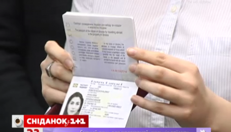 Сьогодні починають діяти нові правила подачі документів на Шенгенські візи