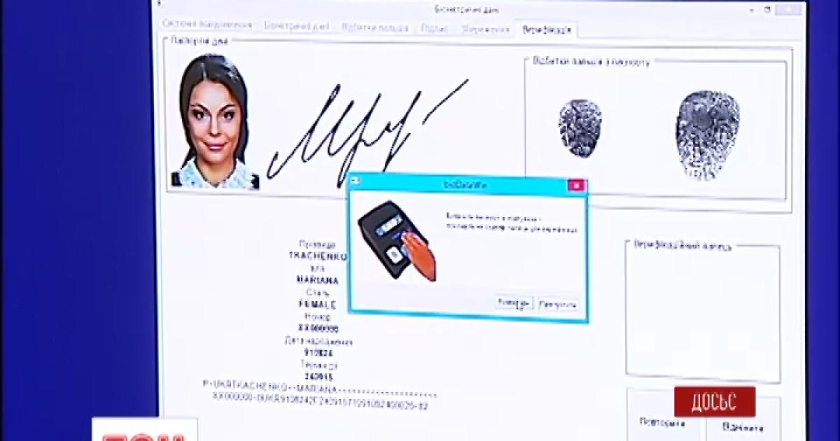 Начали действовать новые правила получения шенгенских виз для украинцев