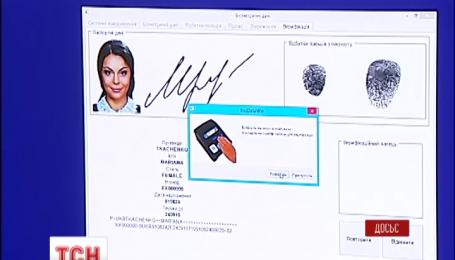 С сегодняшнего дня ЕС вводит собственную визовую информационную систему в Украине