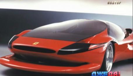 Эксклюзивную Ferrari выставили на продажу