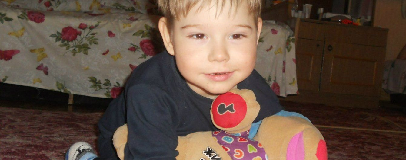 5-річний Святославчик потребує дорогих реабілітацій