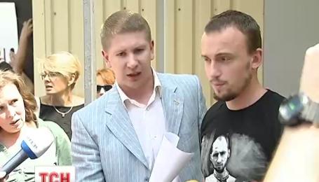 Одного из подозреваемых в убийстве Олеся Бузины отпустили под залог