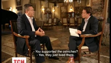 Віктор Янукович вийшов на зв'язок із журналістами