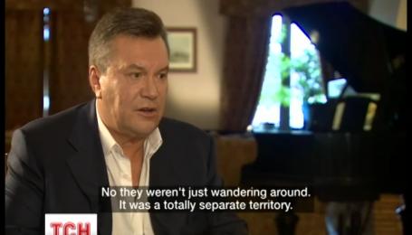 Янукович до останнього тримав у таємниці місце зустрічі з журналістами