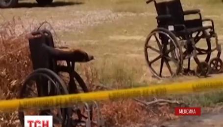 В Мексике шестнадцать человек погибли из-за пожара в доме престарелых