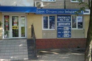 "Суд ""заморозил"" ликвидацию неплатежеспособного банка Бахматюка ""Финансовая инициатива"""