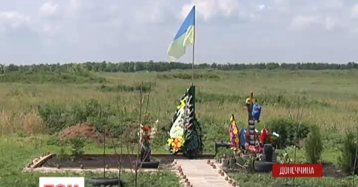 В Славянске помянули погибших в сбитом боевиками вертолете Ми-8