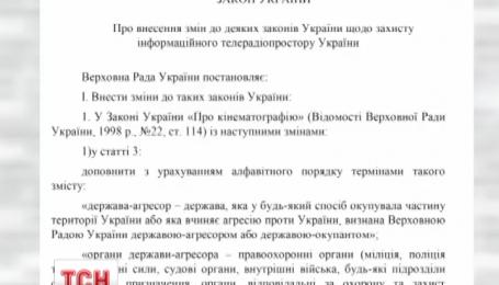 Украинских сериалов может никогда не быть