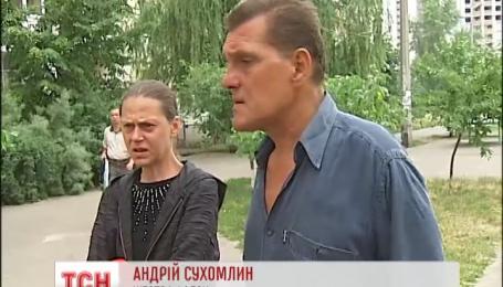У столиці чоловік віддав батьківську 2-кімнатну квартиру менше, ніж за сто тисяч гривень
