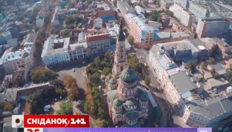 В мережі з'явилося відео Харкова із висоти пташиного польоту!