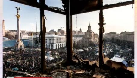 В Киеве продолжается фотоконкурс «Украинский вызов»
