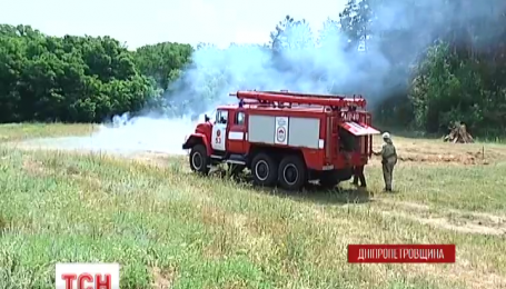 На Днепропетровщине прошли совместные учения лесников и спасателей