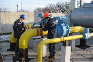 Україна посилила охорону газотранспортної системи через спір із Росією