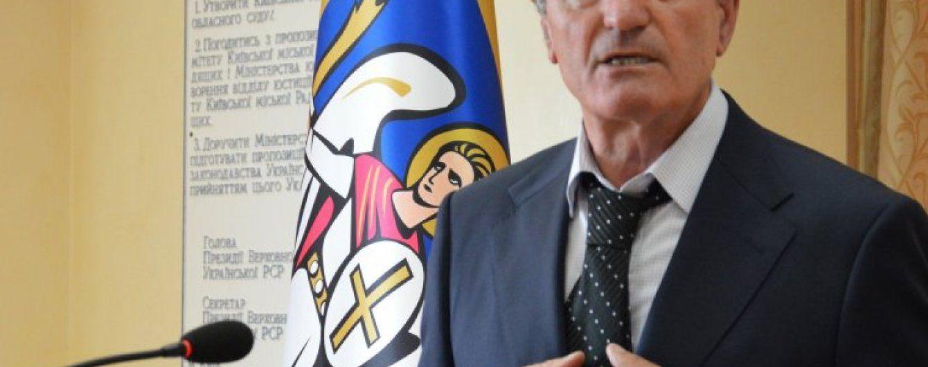 СБУ заподозрила экс-главу Апелляционного суда в работе на ФСБ России