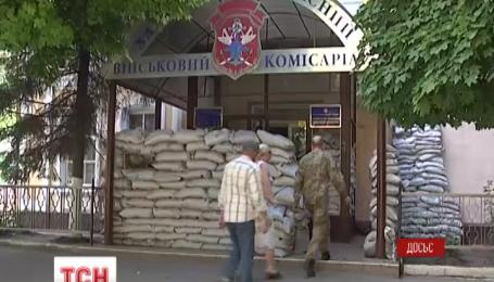 """Военные комиссары вынуждены прибегать к хитрости относительно желающих """"откосить"""" от мобилизации"""