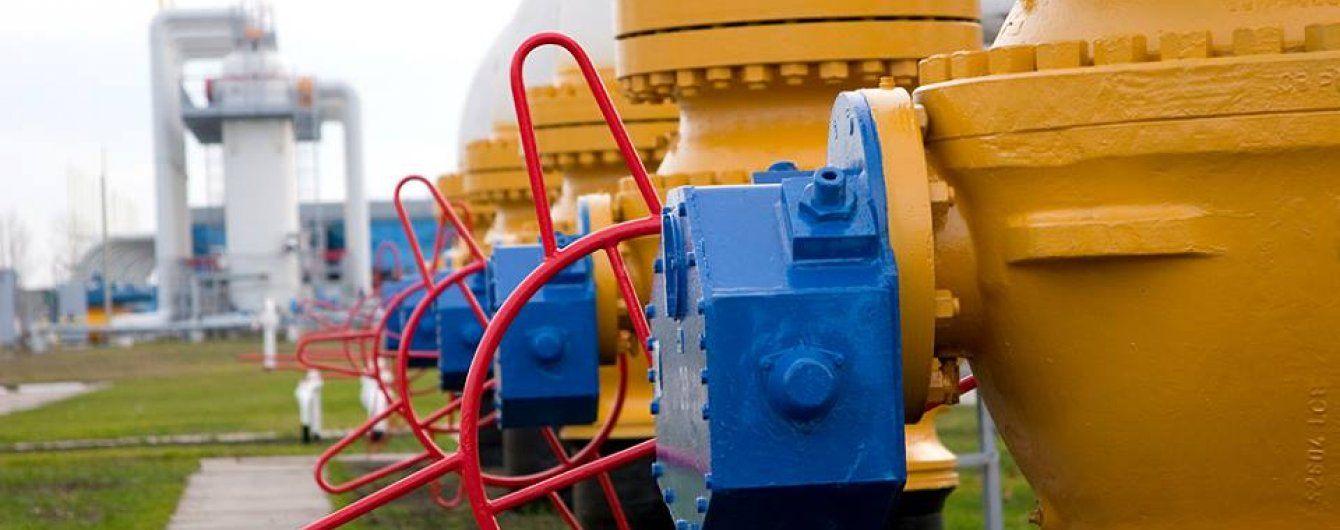 Трехсторонние газовые переговоры перенесли - Минэкоэнерго Украины