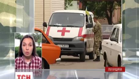 У Станиці Луганській обстрілом пошкоджено газопровід