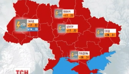 У найближчі кілька днів синоптики прогнозують дощі та грози в Україні