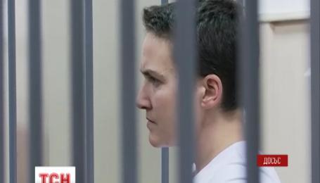 Долю українських в'язнів, яких утримує Росія, обговорять сьогодні дипломати двох країн