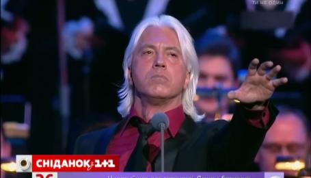 У Дмитрия Хворостовского обнаружили опухоль мозга