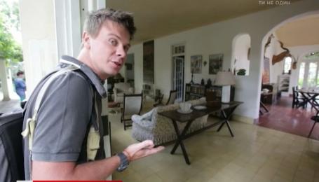 Дмитрий Комаров посетил дом Эрнеста Хемингуэя